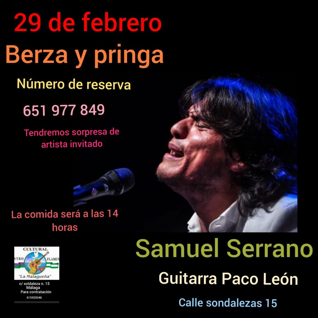 Samuel Serrano Peña La Malagueña